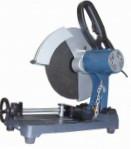 ДИОЛД ПМ-2,0-1 cut saw table saw