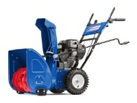 snowblower MasterYard ML 8024B Характеристики, снимка