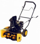 Omaks 401 snowblower  petrol