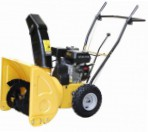 SunGarden STG 55 S snowblower  petrol