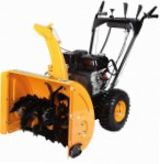 Home Garden PHG 64 snowblower  petrol