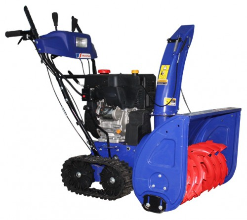snowblower MasterYard MX 18528LET Характеристики, снимка
