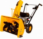 Home Garden PHG 59 snowblower petrol two-stage Photo