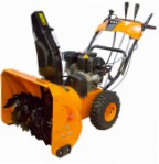 PRORAB GST 75 EL snowblower petrol two-stage Photo