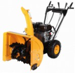 Home Garden PHG 55 snowblower  petrol
