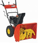 Wolf-Garten Select SF 61 E snowblower petrol two-stage Photo