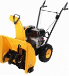 Home Garden PHG 51 snowblower  petrol