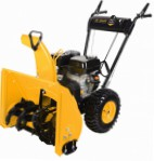 Home Garden PHG 71 snowblower  petrol