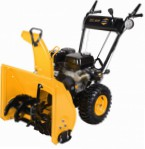 Home Garden PHG 72E snowblower  petrol
