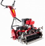 self-propelled lawn mower Shibaura G-FLOW22-A11STE petrol