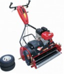 self-propelled lawn mower Shibaura G-EXE22L